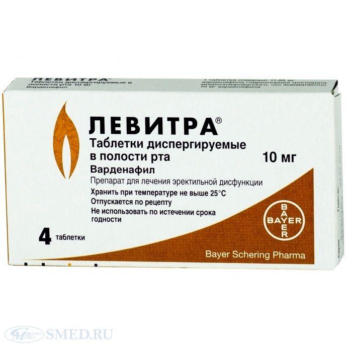 лекарство варденафил левитра