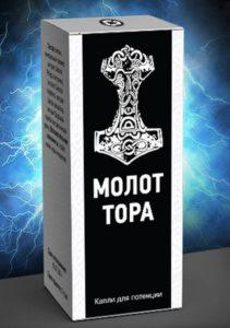 Молот Тора